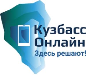 Кузбасс–онлайн